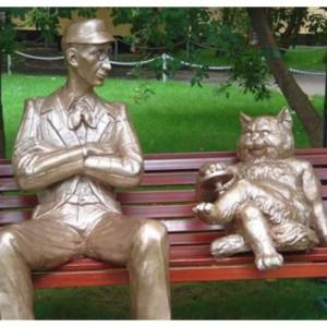 Bulgakov a Mosca la famosa panchina