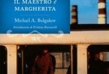 Il maestro e Margherita di M.A. Bulgakov