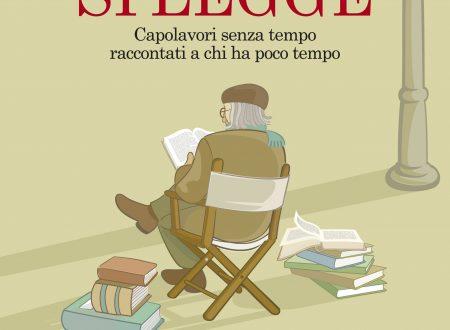 Ciak si legge – di Dario Pontuale