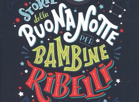 Storie della Buonanotte per Bambine Ribelli di Elena Favilli e Francesca Cavallo (Mondadori)