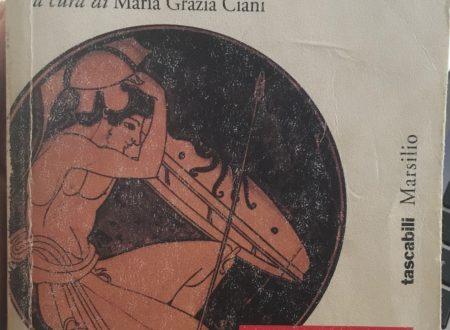 Iliade – di Omero