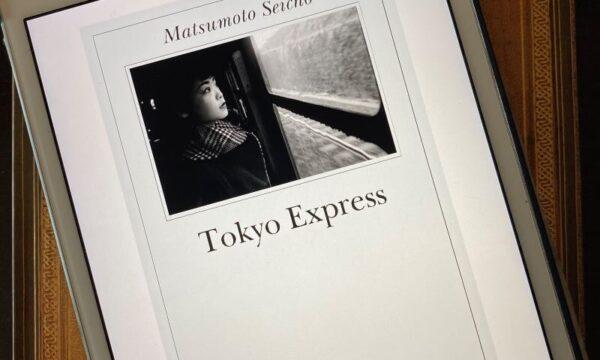 """Tokyo express"" di Seichō Matsumoto (Adelphi)"